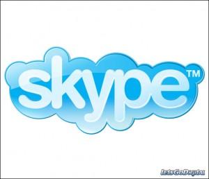 skype-uae
