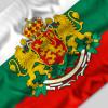 VPN for Bulgaria