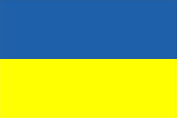 ukraine-vpn